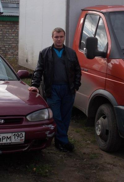Алексей Орловский, 17 марта , Ногинск, id75923813