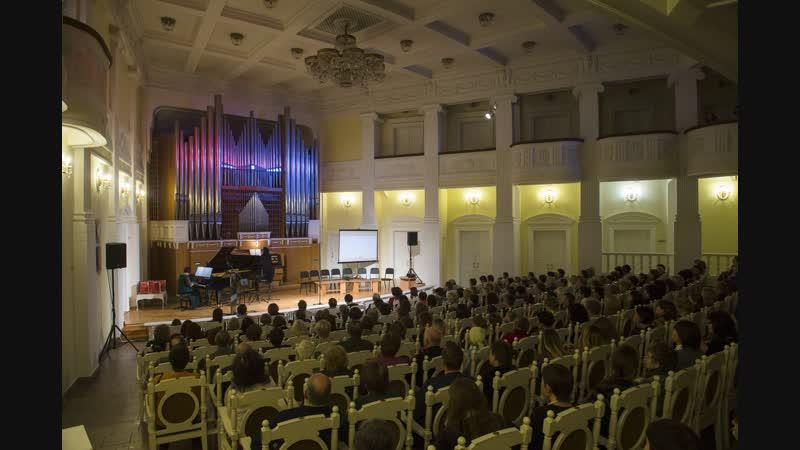 Органный зал встреча Омского филармонического сообщества в 2019 году Начало в 17 00 ОмскСтрим