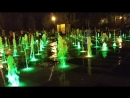 Поющий фонтан в парке Горького Казань