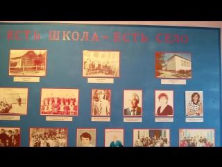 История Учхозской школы поселка Дачное Высокогорского района РТ