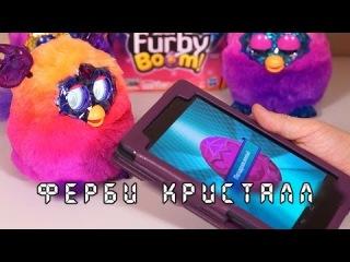 Ферби Кристалл Морковочка - играем с планшетом
