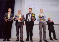 Николай Могиленских, 27 августа 1989, Сургут, id46754063