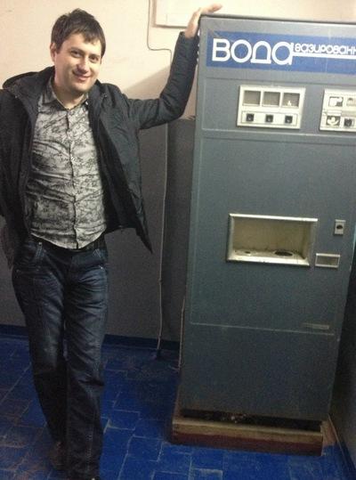Денис Радченко, 5 декабря , Ростов-на-Дону, id4500177