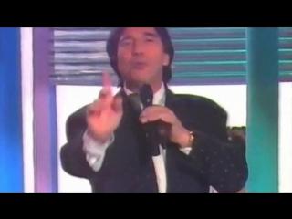 Rocco Granata - Marina 89 (extended version)