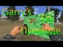 Garry's Mod ОТДЫХ НА ПЛЯЖУ