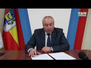 Благоустройство в Урюпинске
