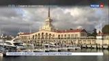Новости на Россия 24 Сирийский диалог Сочи не стремится заменить Женеву и Вену