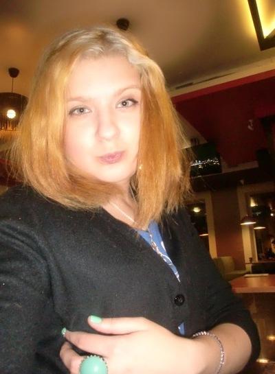 Дарья Шейко, 10 мая , Киев, id187193376