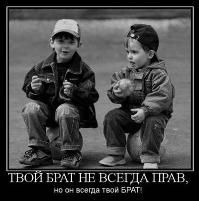 Анзор Фартиан, 5 февраля 1996, Ростов-на-Дону, id215759856