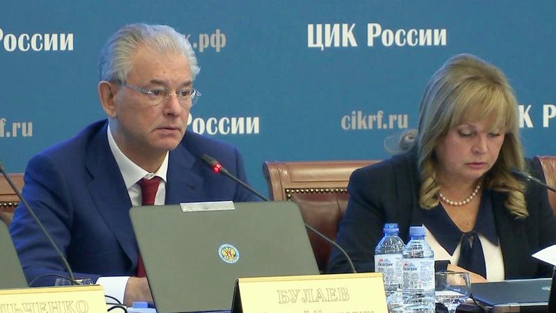 ВКремле прокомментировали рекомендацию ЦИК признать выборы вПриморье недействительными