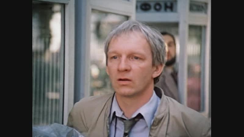 Инопланетянка, комедия, фантастика, СССР, 1984