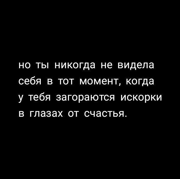 Фото №456262765 со страницы Ксюши Качайловой