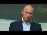 Сирийский кризис стал главной темой встречи `Большой восьмерки` - Первый канал