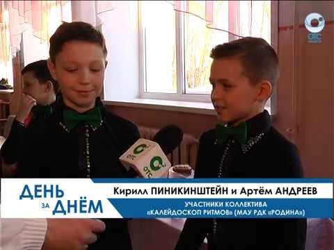 Самые талантливые дети Татарского района собрались на фестивале 'Новые имена'