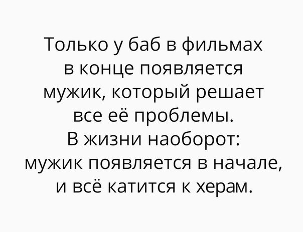 Фото №456247213 со страницы Аиды Салеевой