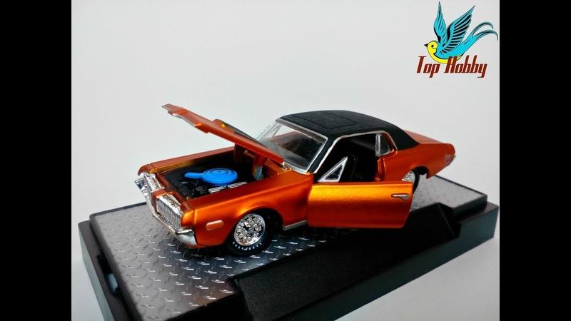 Обзор модели М2 Mercury Cougar 1968