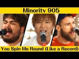Dead or Alive - You Spin Me Round (Like A Record) Pop-Punk Rock Cover by Minority 905