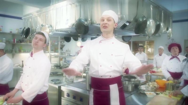 Сериал Кухня .Колыбельная.