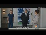 Отрывок из фильма «50 оттенков серого» - «Знакомство с Мамой» (Русские субтитры)