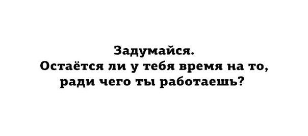 https://pp.vk.me/c7003/v7003997/130c6/DC5jLQm1Ax0.jpg