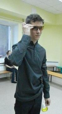 Илья Акинфеев