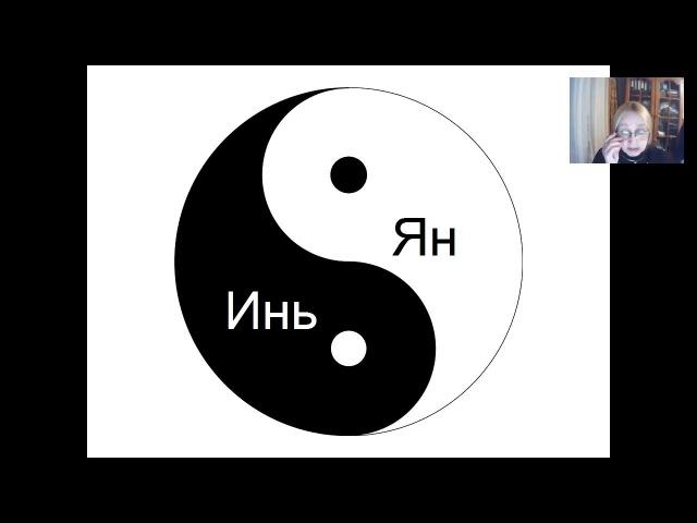 Татьяна Герасенкова Многомерная медицина. Работа с маятником.
