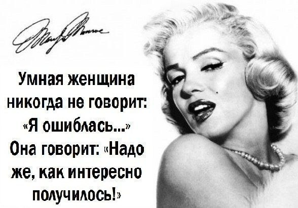Фото №456249961 со страницы Ксении Калаберды