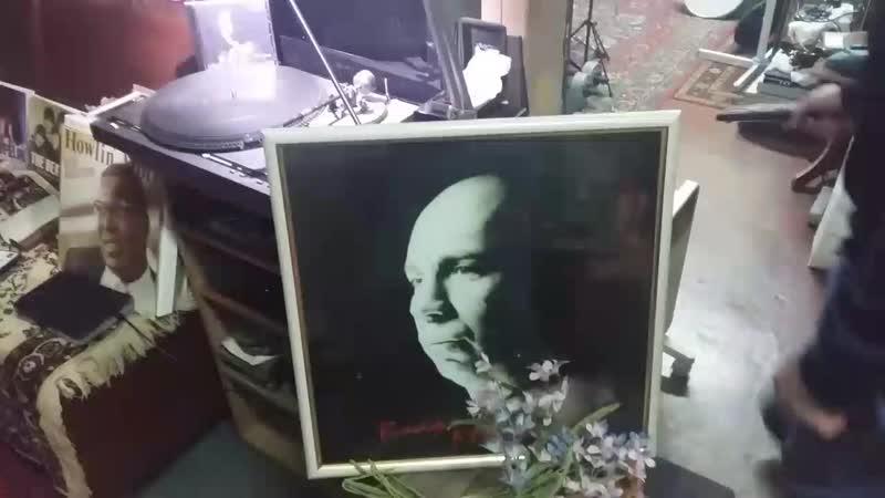 Владимир Модный. Светлая память.