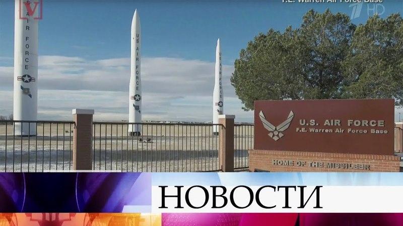 Скандал в армии США из-за военнослужащих, которые охраняли ядерную базу и употребляли ЛСД.