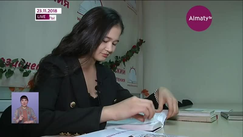 Данэлия Тулешова вступает в борьбу на Junior Eurovision как проголосовать за звезду 23 11 18