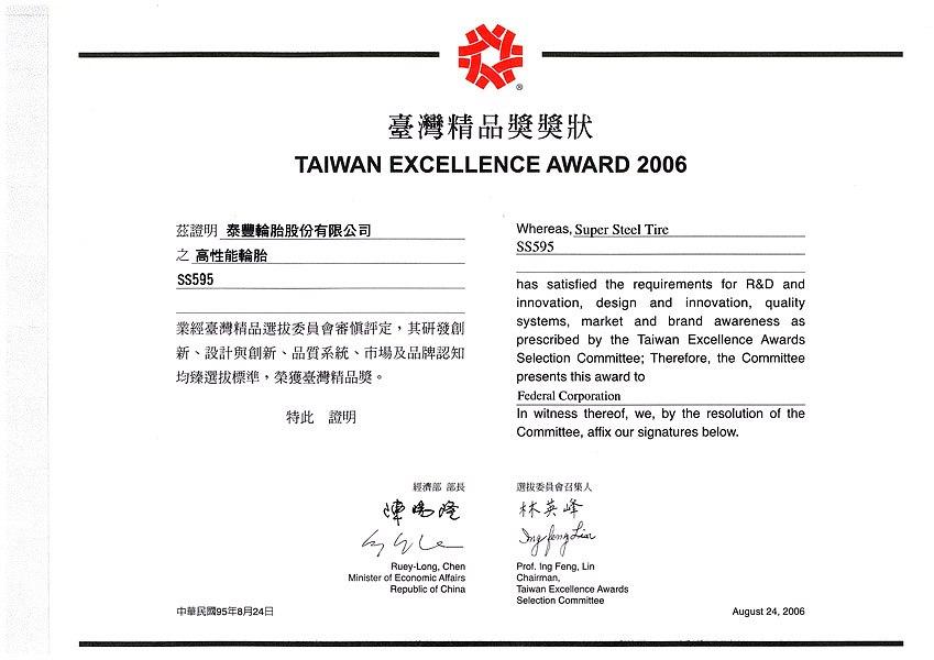 TEA2006