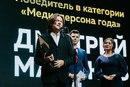 Дмитрий Маликов фото #17