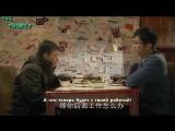 Beijing love story/Пекинская история любви серия 2 (русские субтитры)