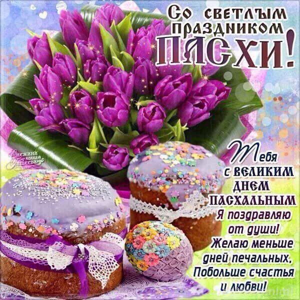 Фото №456263982 со страницы Надежды Гордиенко
