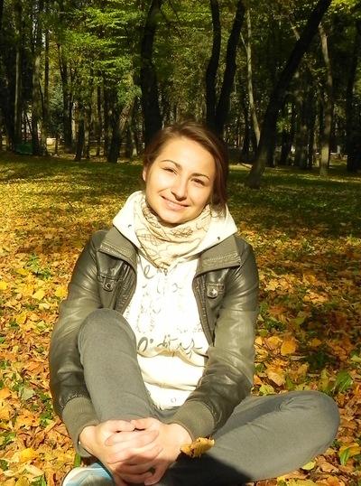 Алёна Малайчук, 2 апреля , Москва, id168186388