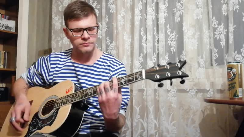 Ратибор Грачевский, - Мне бы в небо (Ленинград cover).137