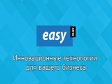 easy-sms