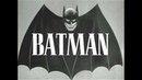Бэтмен Сериал Серия 6 1943