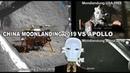 Mondlandung China 2019 Vergleich mit 2013 und Apollo 1112