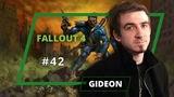 Fallout 4 - Gideon - 42 выпуск