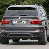 Руслан Руслан, 2 июля , Краснодар, id219829675