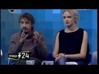 Александр Яценко: «Умные люди за меня всё сделают»