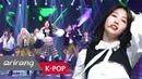 Simply K-Pop Simplys Spotlight EVERGLOW에버글로우 _ Bon Bon Chocolat봉봉쇼콜라 _ Ep.357 _ 041219