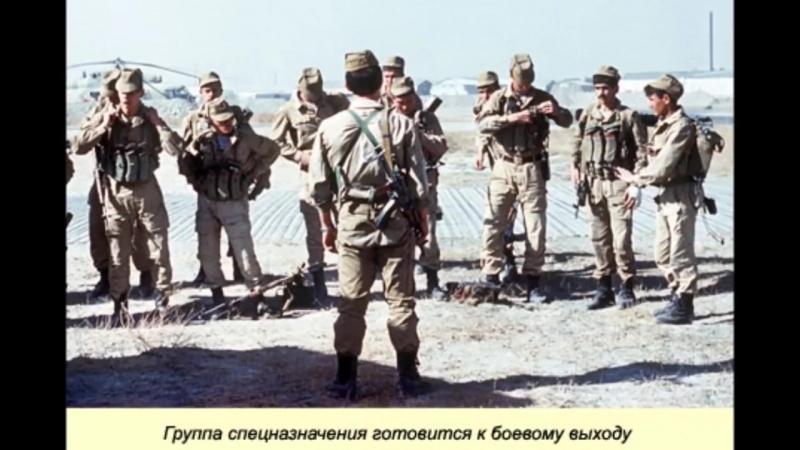 Пограничникам Термезской погран заставы вч.70812
