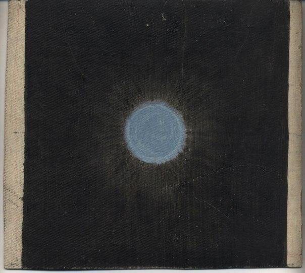 Черное солнце