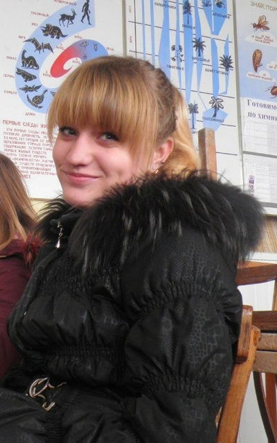 Анастасия Хорошун, 13 января 1996, Керчь, id51147688