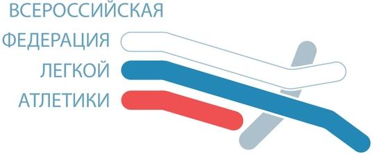 ddb1e0aa95dc Всероссийская федерация лёгкой атлетики — ВФЛА. Спортивная организация  лёгкой атлетики в России