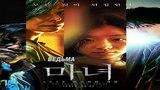 Ведьма (Корейское кино) Witch (Korean movie) (2018) Русский 2 Free Cinema 2