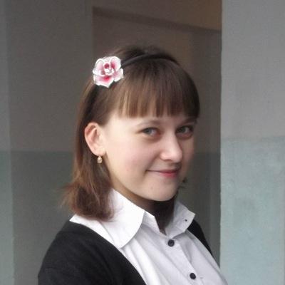 Татьяна Солодовникова, 13 января 1998, Анжеро-Судженск, id143642267