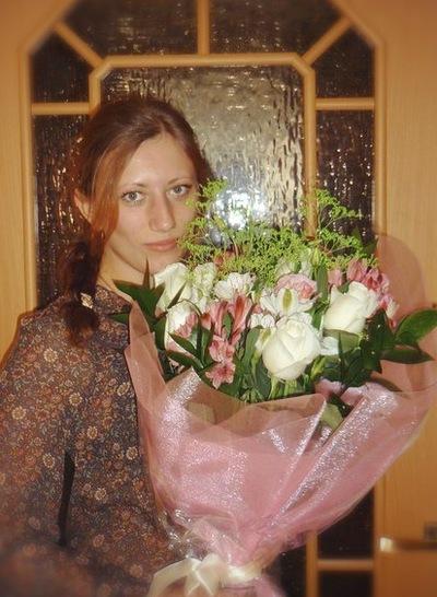 Евгения Сандер, 27 декабря , Ковров, id120187851